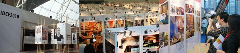 深圳国际室内设计双年展